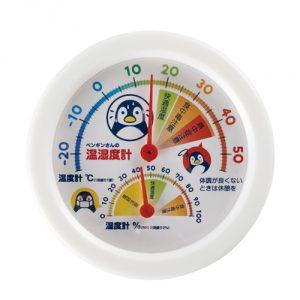 0517901 熱中症・インフルエンザ対策!温湿度計 @¥128